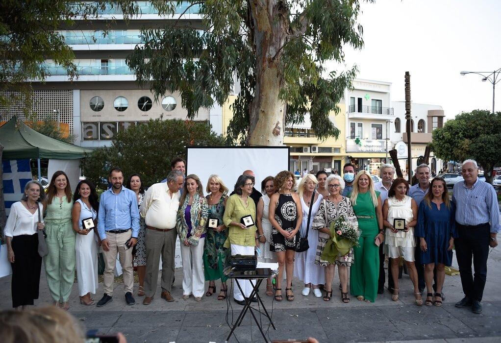 Κρήτη: Βραβεύτηκαν δέκα γυναίκες επιχειρηματίες