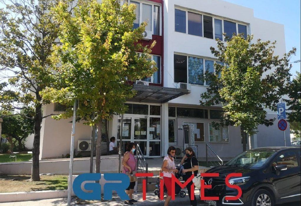 Δήμος Θέρμης: Στα «κάγκελα» οι σχολικές καθαρίστριες για τη μερική απασχόληση