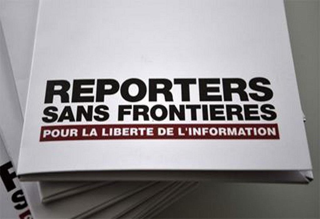 Αφγανιστάν-Δημοσιογράφοι Χωρίς Σύνορα: Ζητούν από τον Μπάιντεν σχέδιο απομάκρυνσης των Αφγανών δημοσιογράφων