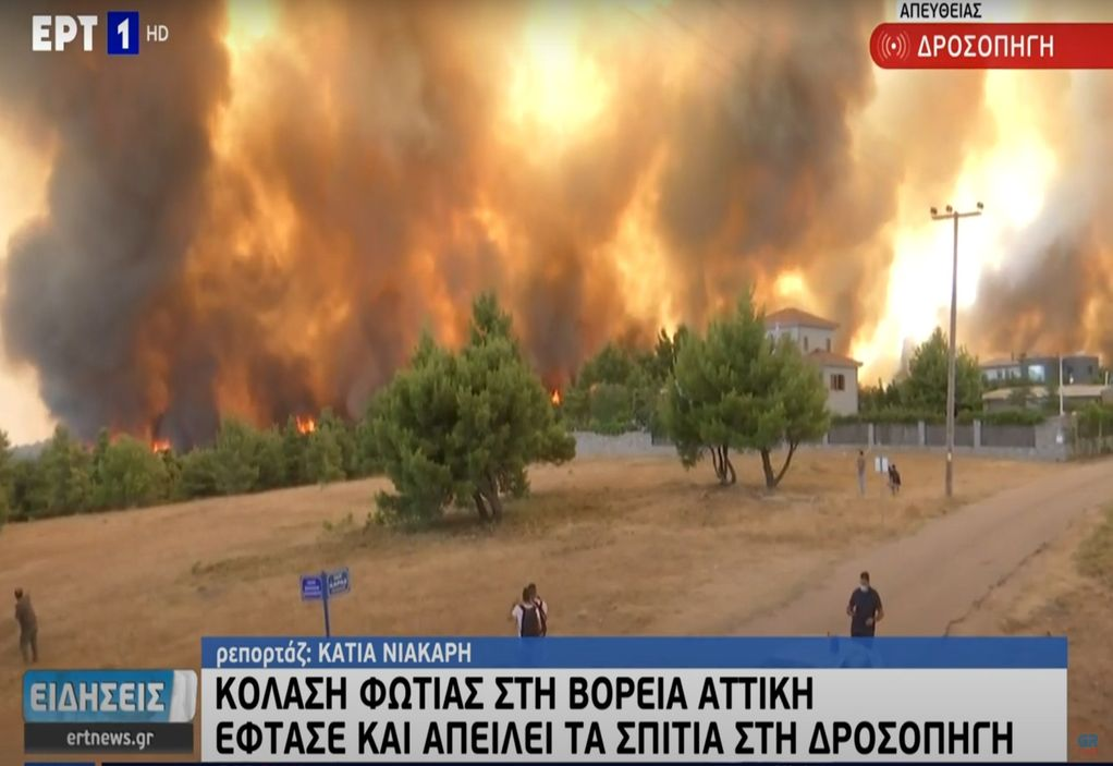 Συγκλονιστικό βίντεο από την Δροσοπηγή: Μέσα στα σπίτια η φωτιά