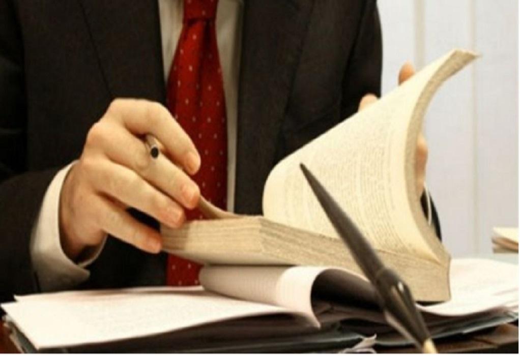 Επιμελητήριο Μαγνησίας: Πρόστιμο 5.000 ευρώ για διαβίβαση προσωπικών δεδομένων σε τρίτους χωρίς νόμιμη βάση και προηγούμενη ενημέρωση