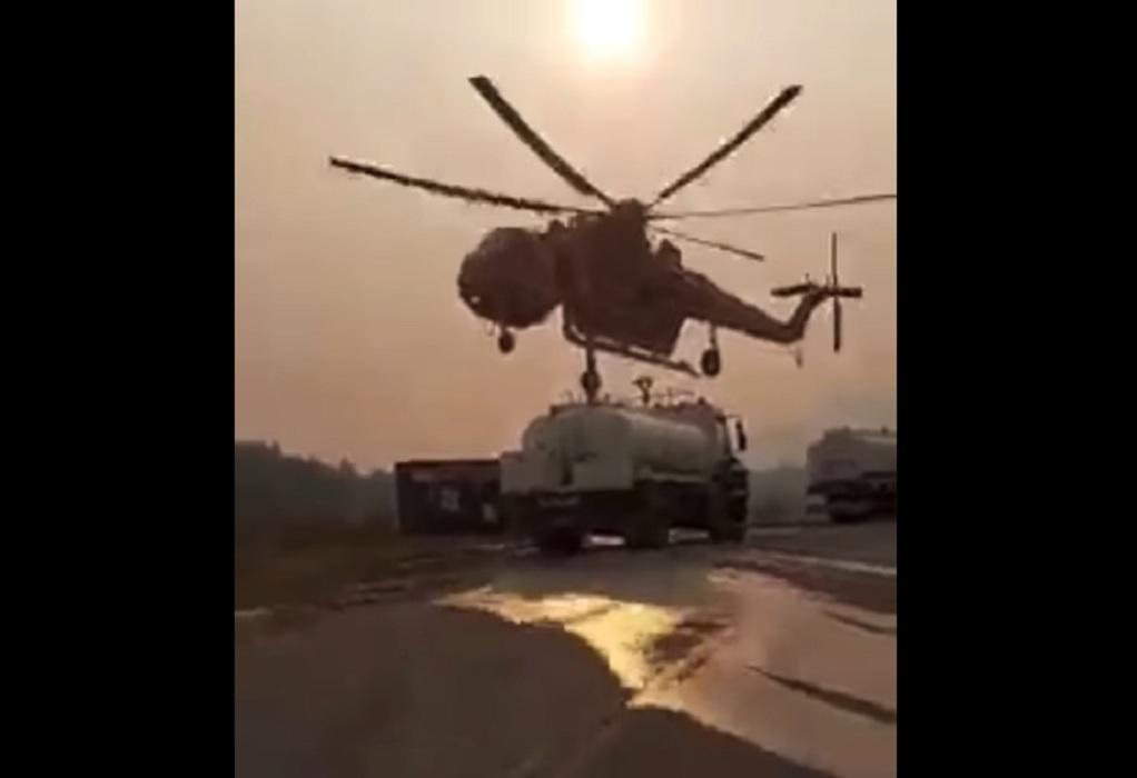 Φωτιά – Βίλια: Ελικόπτερο ανεφοδιάζεται από… υδροφόρα ! (VIDEO)