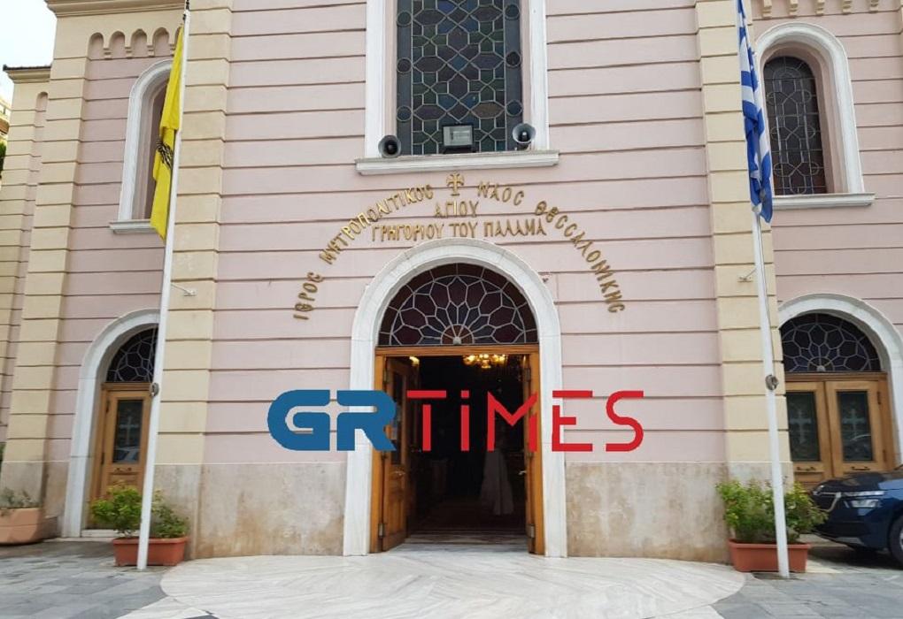 Θεσσαλονίκη: Δεν γίνονται τελικά σήμερα εμβολιασμοί έξω από εκκλησίες