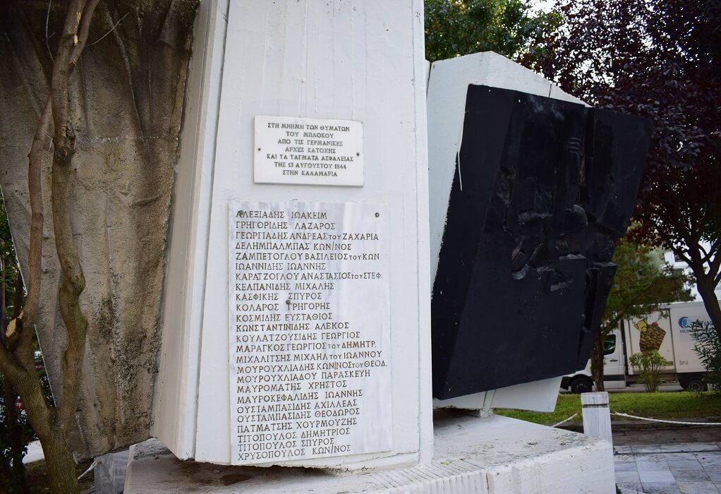 Εκδήλωση μνήμης για τα θύματα της 13ης Αυγούστου 1944 στην Καλαμαριά