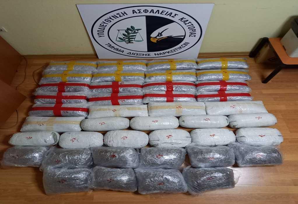 ΕΛΑΣ:  Συνελήφθησαν 3 άτομα με 44 κιλά κάνναβης