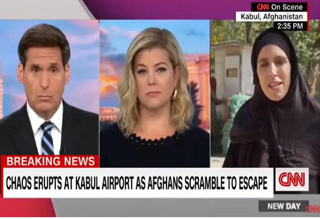 Αφγανιστάν: Ανταποκρίτρια του CNN φόρεσε μπούργκα μετά την επικράτηση των Ταλιμπάν (VIDEO)