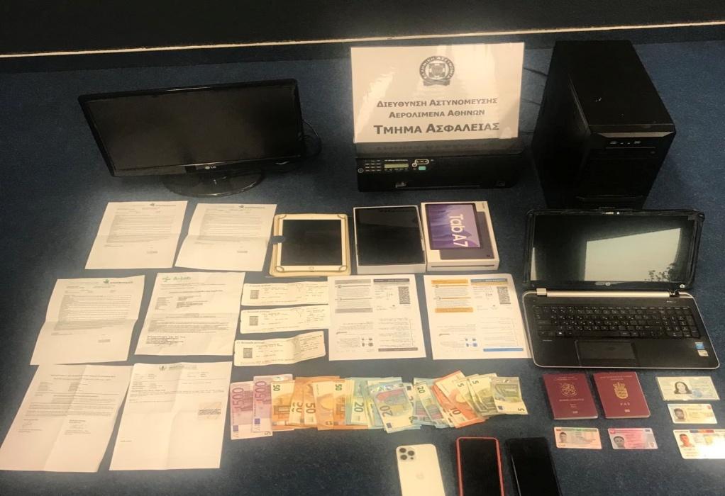 Έπιασαν κύκλωμα που διακινούσε μετανάστες με πλαστά έγγραφα και τεστ covid