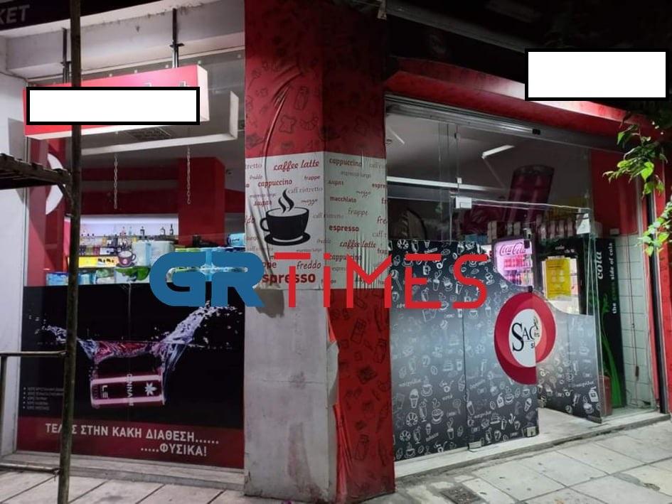 Θεσσαλονίκη: Ληστεία σε κατάστημα take away στους Αμπελόκηπους