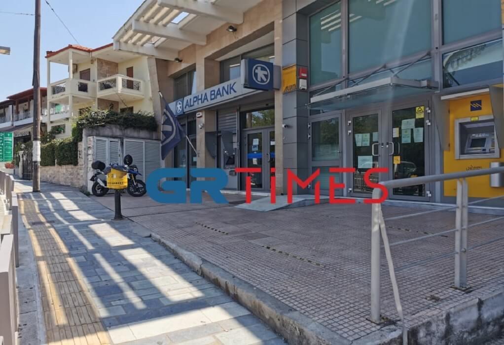 Μέλος της «Επαναστατικής Αυτοάμυνας» ο δράστης της ληστείας στη Θεσσαλονίκη