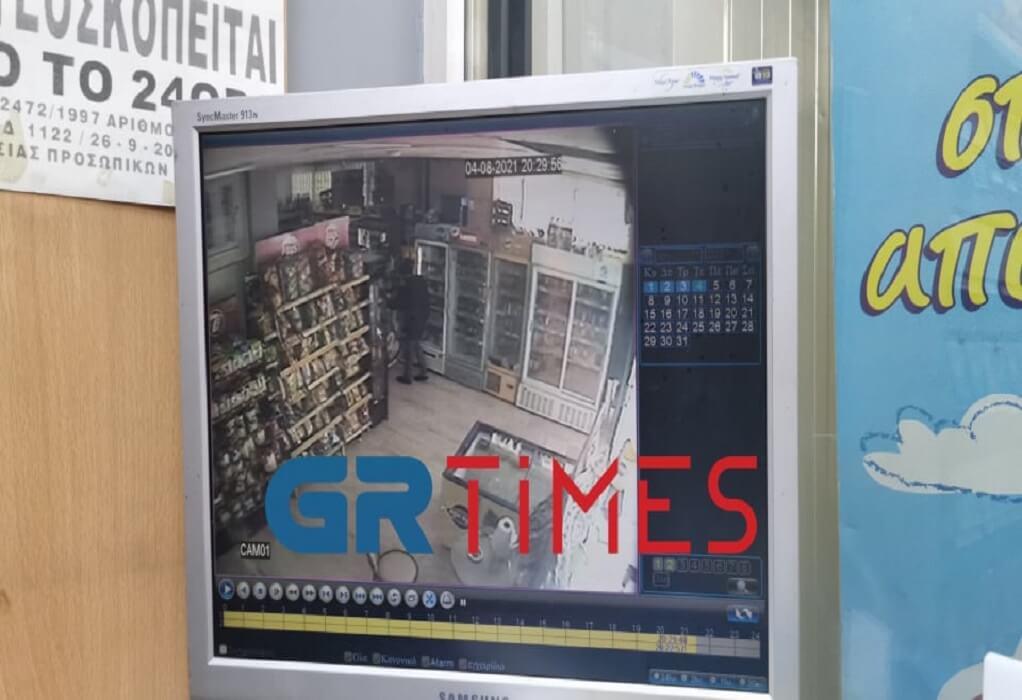 Θεσσαλονίκη: Μπούκαρε με όπλο σε μίνι μάρκετ – Βίντεο ντοκουμέντο