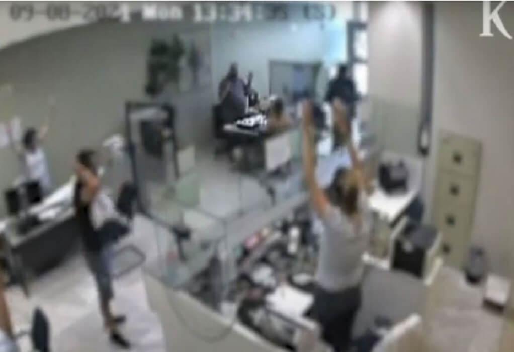 Επαναστατική Αυτοάμυνα: Η στιγμή που ο καταζητούμενος εισβάλλει στην τράπεζα (VIDEO)