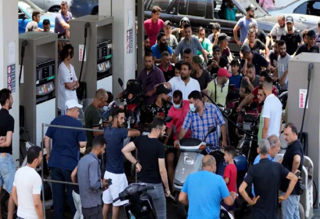 Λίβανος: Δύο επεισόδια με αφορμή την έλλειψη καυσίμων – Τρεις νεκροί