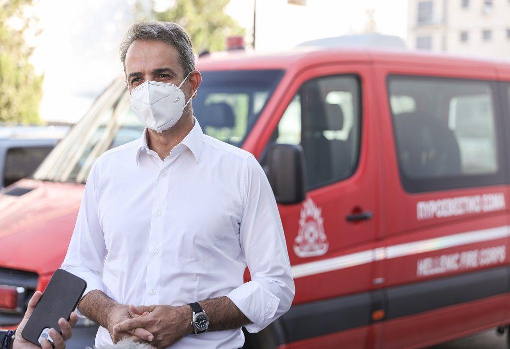 Πυρκαγιές: Στο Συντονιστικό της Πυροσβεστικής ο Κυριάκος Μητσοτάκης