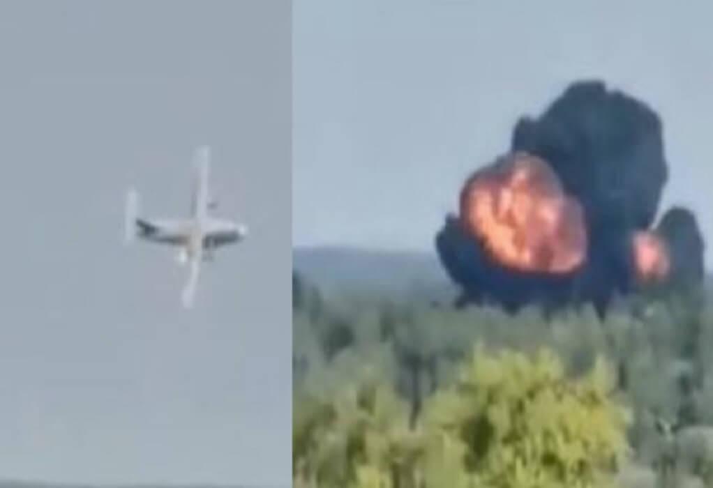Ρωσία: Συνετρίβημεταγωγικό αεροσκάφος έξω από τη Μόσχα (VIDEO)