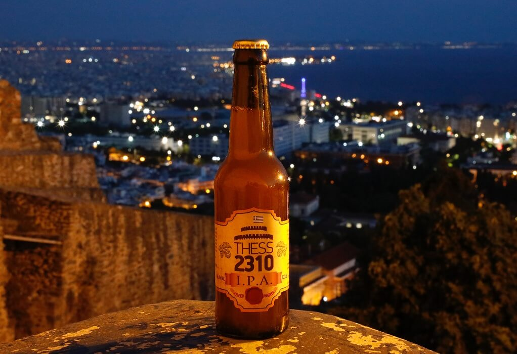 THESS 2310 – Ποιοτική μπύρα με τοπικό χαρακτήρα