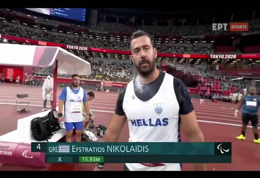Παραολυμπιακοί Αγώνες: «Χάλκινος» ο Νικολαΐδης στη σφαίρα