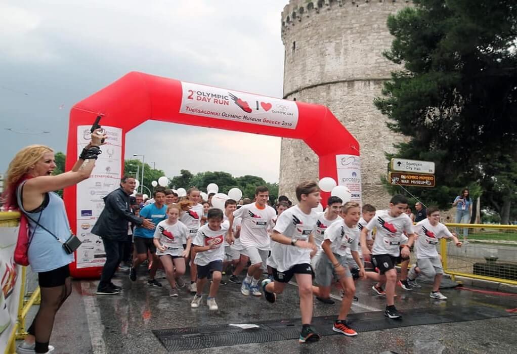 Ο μοναδικός Ολυμπιακός Αγώνας Δρόμου της χώρας επιστρέφει στη Θεσσαλονίκη