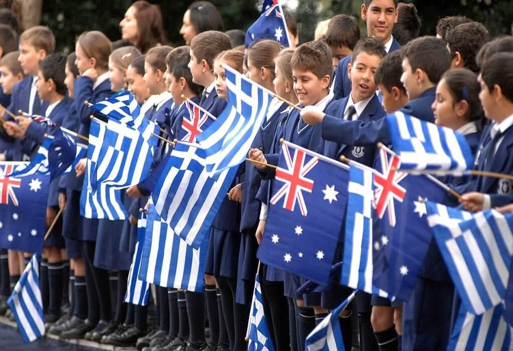 """Συγκινούν οι ομογενείς της Αυστραλίας-Δίνουν ποσό """"μαμούθ"""" για τους πυρόπληκτους"""