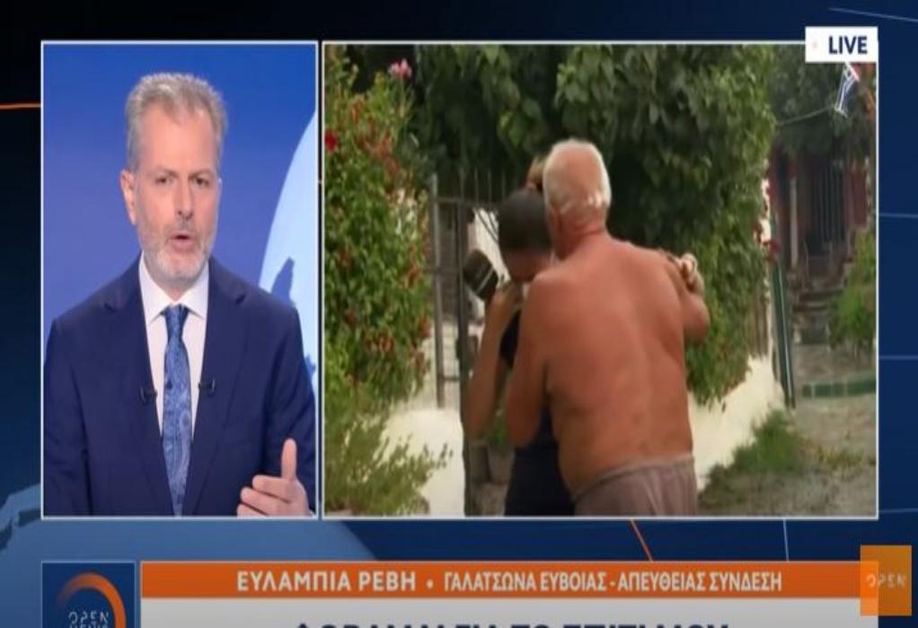 Φωτιές: Ηλικιωμένος στην Εύβοια και ρεπόρτερ ξεσπούν και κλαίνε αγκαλιασμένοι (VIDEO)