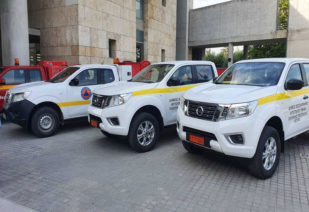 Δήμος Θεσσαλονίκης: Τρία νέα οχήματα στη μάχη για την προστασία του Σέιχ Σου