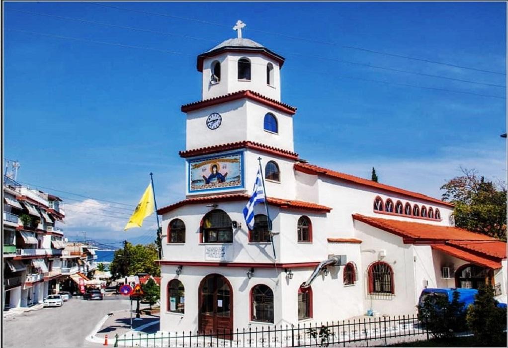 Καβάλα: Τα Εννιάμερα της Θεοτόκου στα γυαλοχώρια του δήμου Παγγαίου