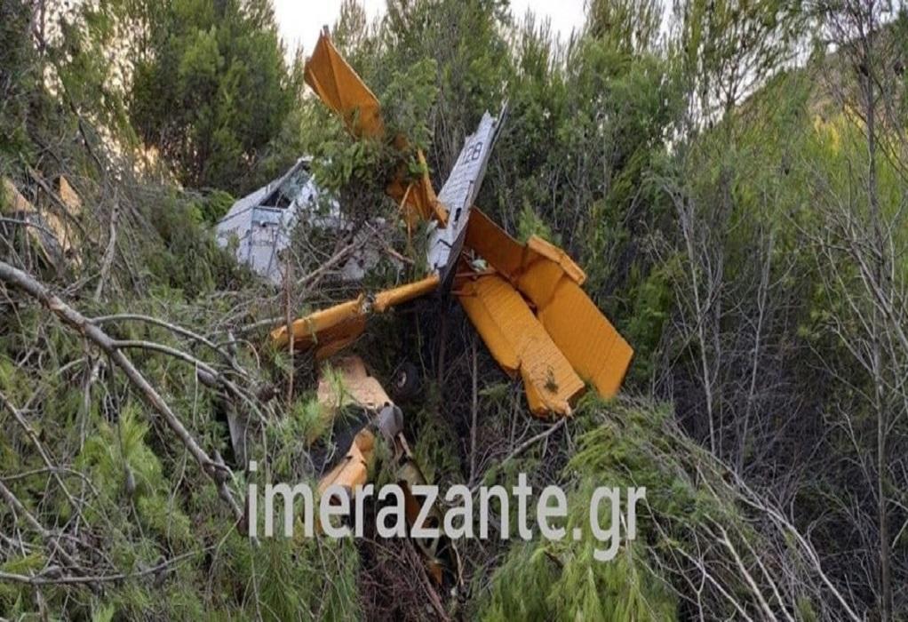 Ζάκυνθος: Τα συντρίμμια του αεροσκάφους που κατέσε (ΦΩΤΟ-VIDEO)