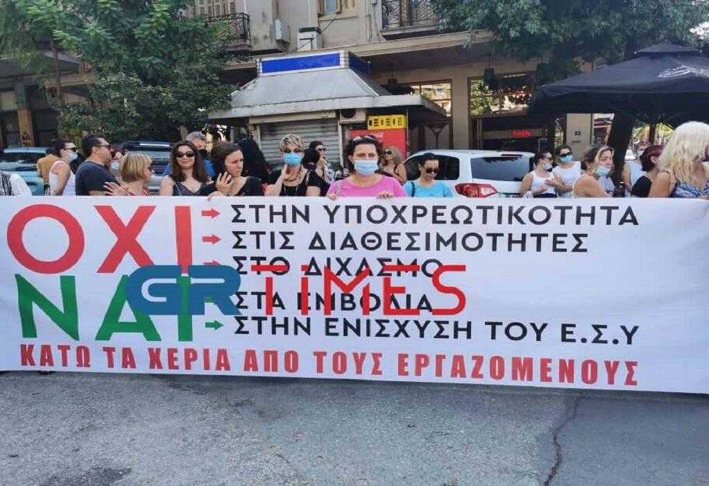 Θεσσαλονίκη: Κινητοποιήσεις αύριο από τους νοσοκομειακούς γιατρούς
