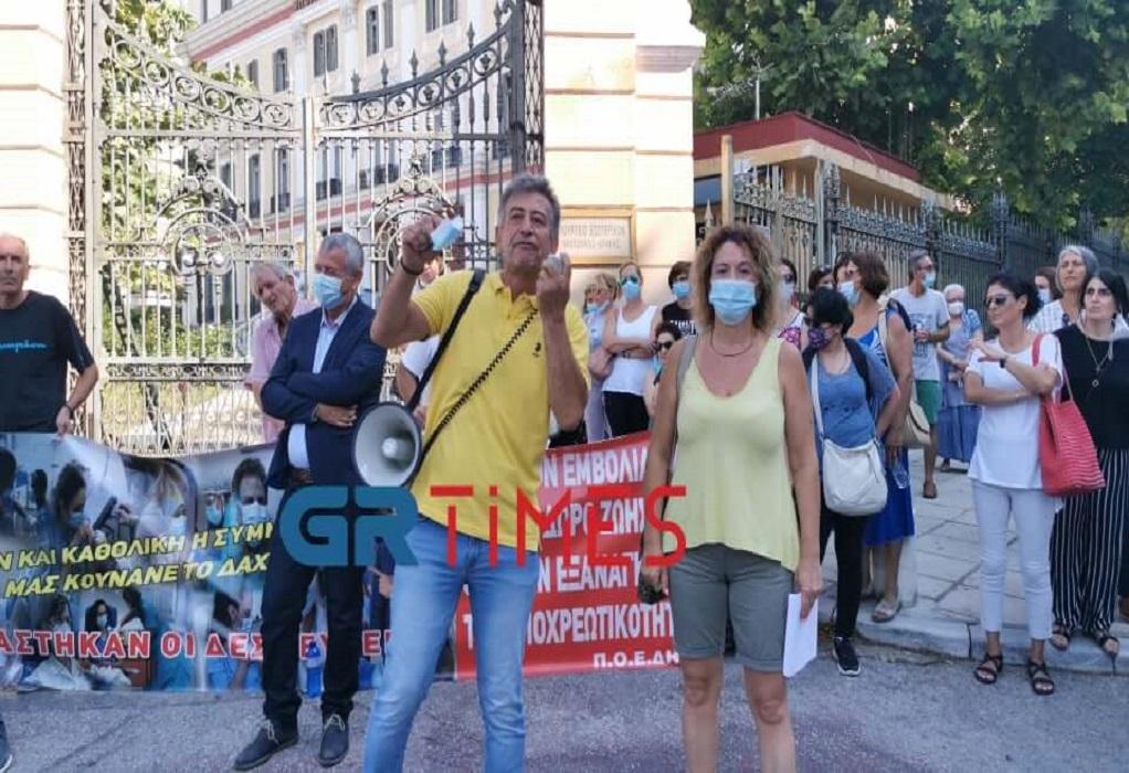 ΠΟΕΔΗΝ: Στις 10.000 οι πράξεις αναστολής των υγειονομικών