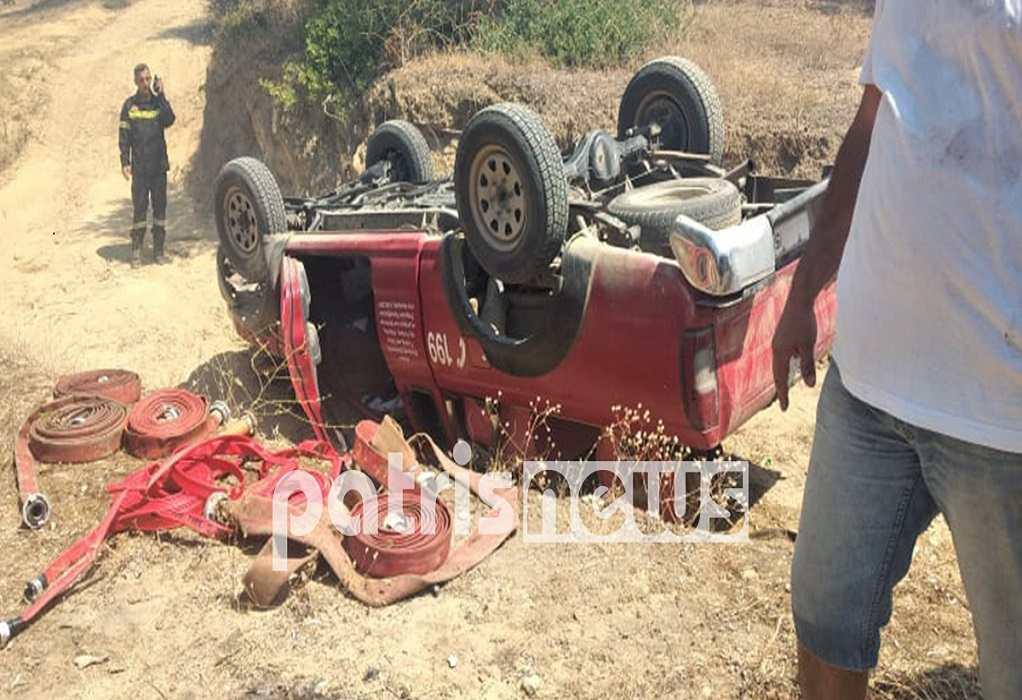 Φωτιά – Ηλεία: Ανετράπη πυροσβεστικό όχημα – Τραυματίας ένας πυροσβέστης