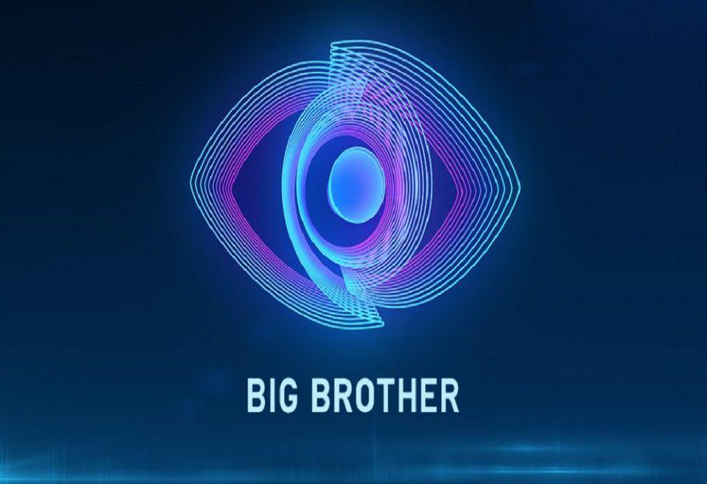 Big Brother: Αυτοί είναι οι 14 παίκτες – Αύριο η πρεμιέρα (ΦΩΤΟ)