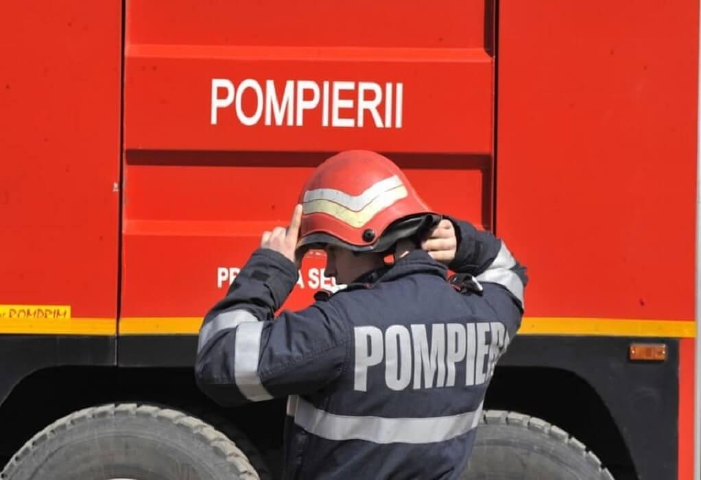 Ρουμανία: Επτά νεκροί από πυρκαγιά σε νοσοκομείο στην Κωνστάντζα