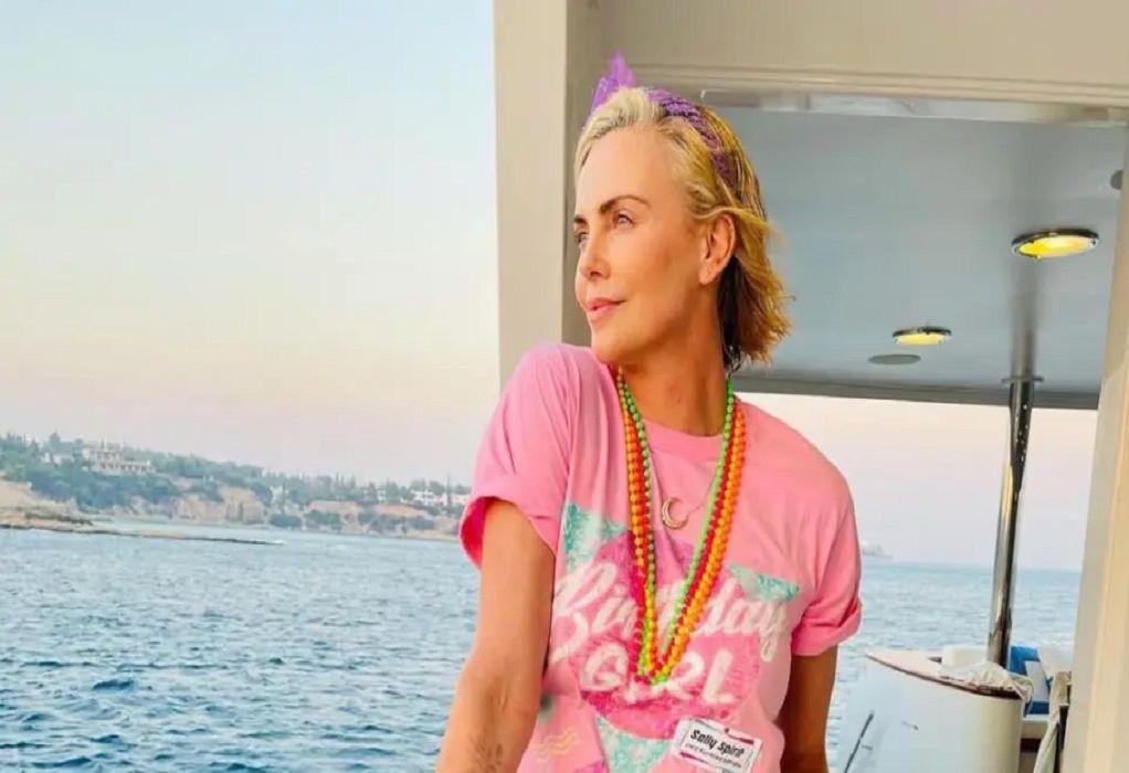 Η Σαρλίζ Θερόν γιόρτασε τα γενέθλιά της σε σκάφος στην Ελλάδα