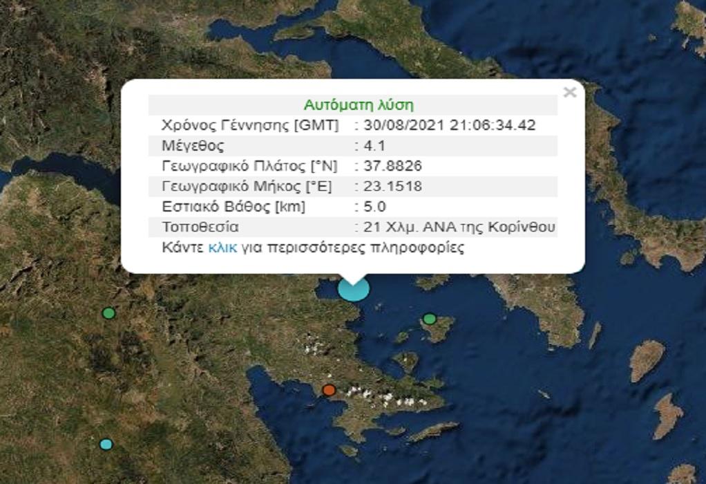 Ισχυρός σεισμός στην Κόρινθο – Αισθητός στην Αττική