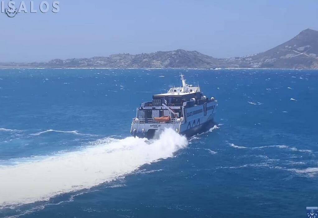 Sifnos Jet: Ο καπετάνιος που δίνει μάχη με τα κύματα μεσοπέλαγα (VIDEO)