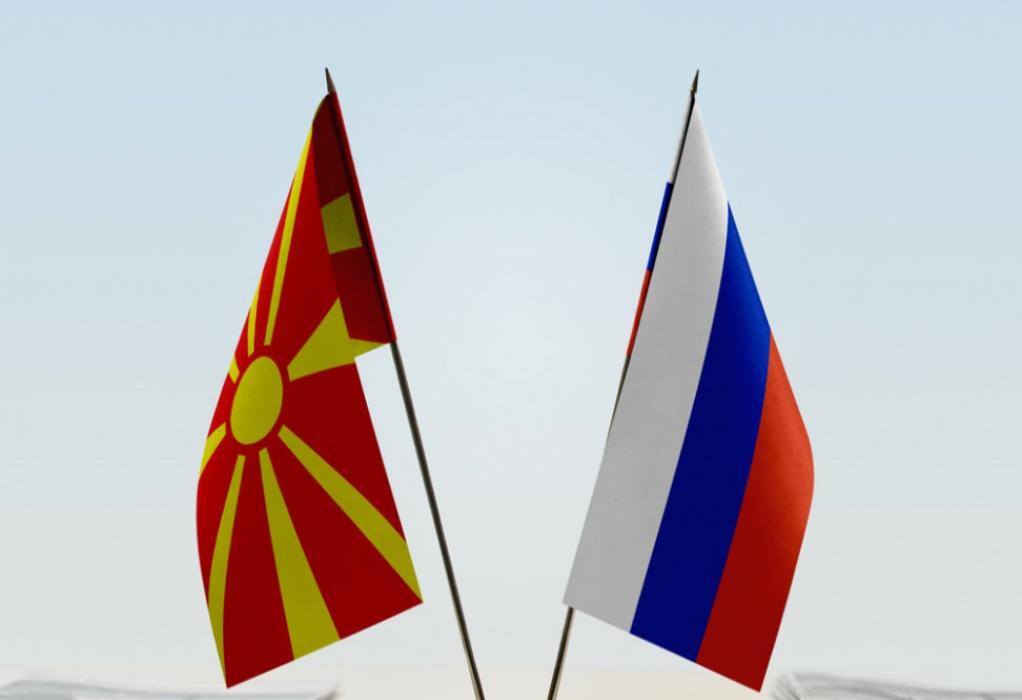 Βόρεια Μακεδονία – Ρωσία: Απέλαση Ρώσου διπλωμάτη από τα Σκόπια
