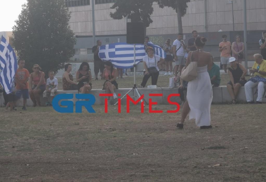 Θεσσαλονίκη: Με μικρή συμμετοχή η συγκέντρωση κατά του υποχρεωτικού εμβολιασμού (ΦΩΤΟ-VIDEO)