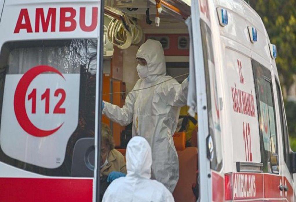 Τουρκία: 232 θάνατοι λόγω covid-19 σε 24 ώρες