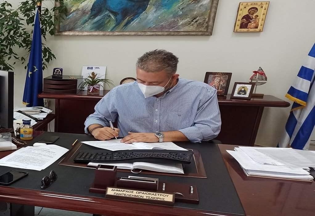 Τσακίρης: Ξεκινά η ανάπλαση της πλατείας Τζαβέλα που θα αναβαθμίσει το Παλαιόκαστρο