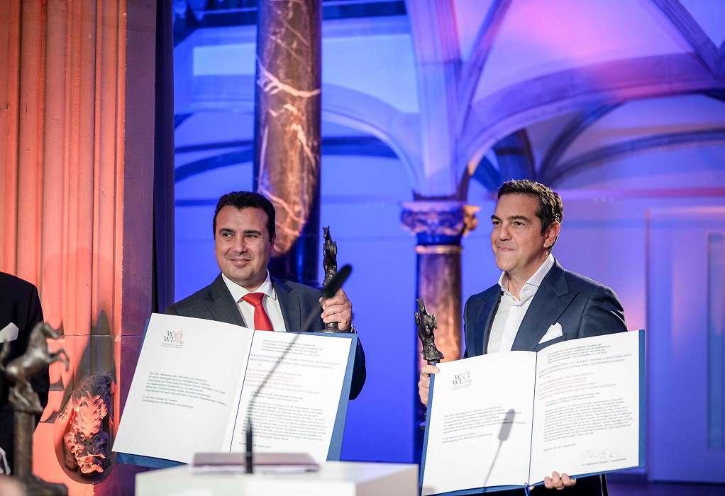 Αλ. Τσίπρας: Στόχος της Συμφωνίας των Πρεσπών ήταν να ριζώσει βαθιά στις συνειδήσεις των λαών