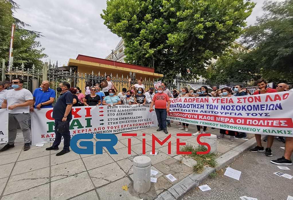 """Θεσσαλονίκη: Διαμαρτυρία υγειονομικών – """"Ναι στον εμβολιασμό, όχι στην υποχρεωτικότητα (VIDEO)"""