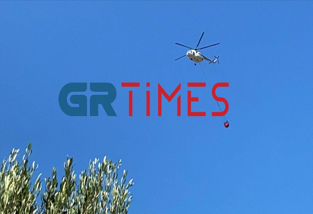 Φούρκα Χαλκιδικής: Ξανά στον αέρα το ελικόπτερο για τη φωτιά (VIDEO)