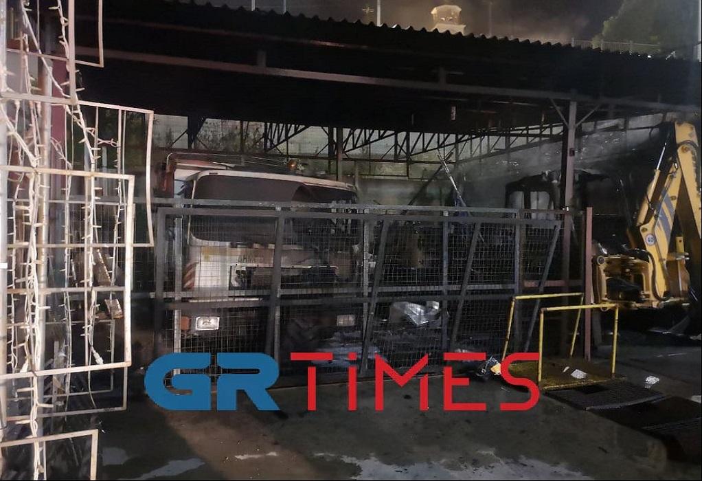 Θεσ/νίκη: Φωτιά σε εργοτάξιο του δήμου Νεάπολης – Για εμπρησμό μιλά ο δήμαρχος (ΦΩΤΟ-VIDEO)