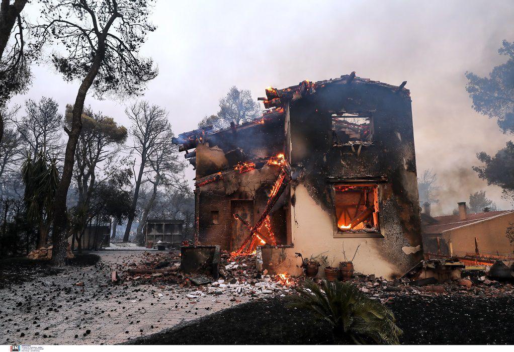 Απίστευτη απάτη σε βάρος πυρόπληκτων: Άνδρας προσφέρει δήθεν στέγη σε όσους έχασαν το σπίτι τους