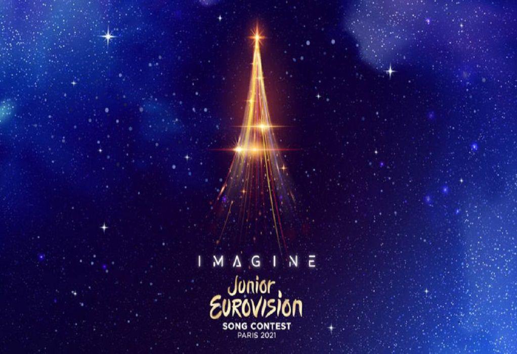Junior Eurovision 2021: Στις 19 Δεκεμβρίου στο Παρίσι ο Διαγωνισμός