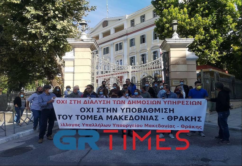 Διαμαρτύρονται για αφαίρεση αρμοδιοτήτων από το ΥΜΑΘ (VIDEO)