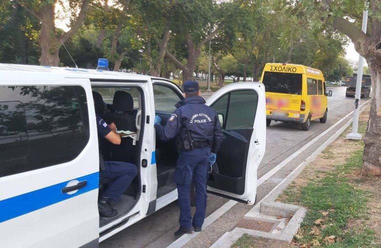 Θεσσαλονίκη: Δέκα παραβάσεις σε σχολικά λεωφορεία (ΦΩΤΟ)
