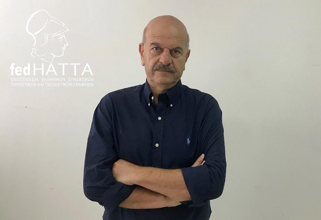 Τσιλίδης – FedHATTA: Ας κάνουμε την πρόκληση ευκαιρία