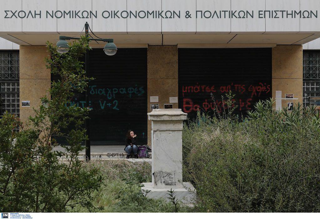 Νομική Αθηνών: Εξ αποστάσεως μαθήματα ανακοίνωσε η σχολή