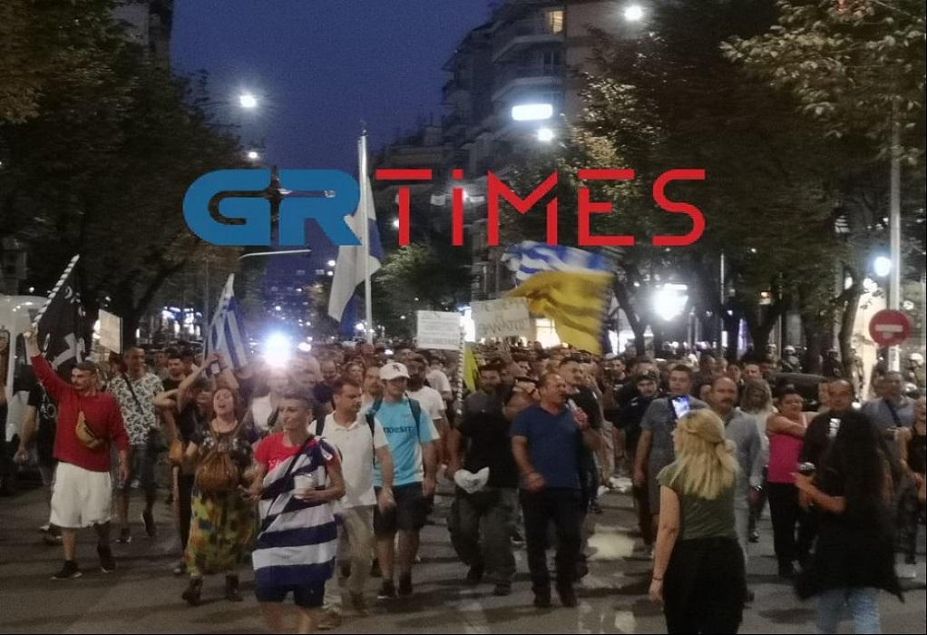 Θεσσαλονίκη: Συγκέντρωση και πορεία κατά του υποχρεωτικού εμβολιασμού (ΦΩΤΟ-VIDEO)