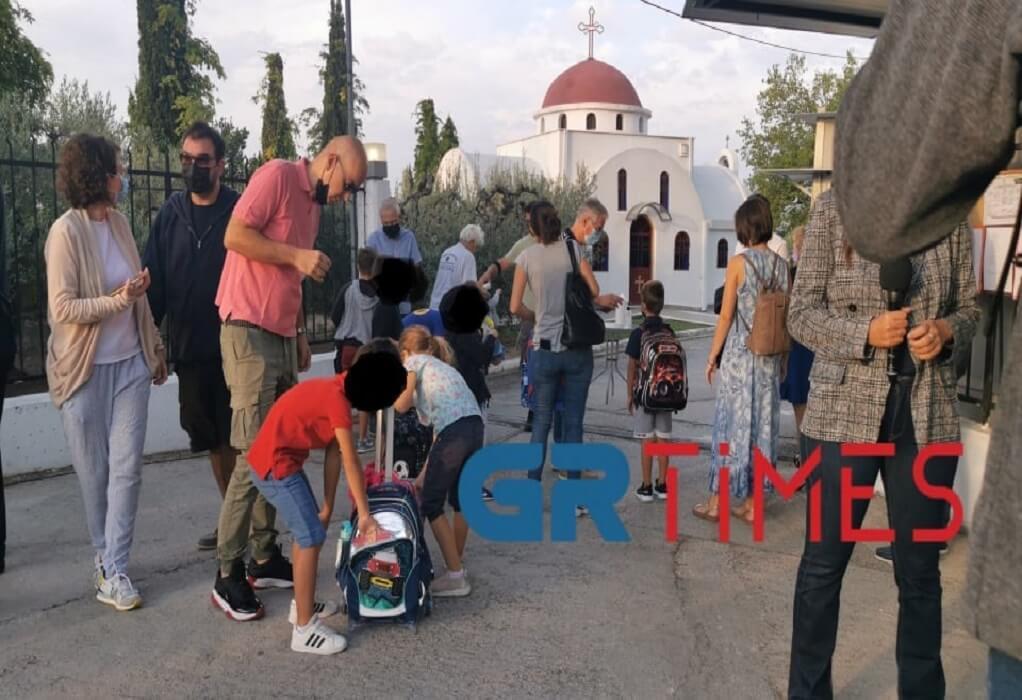 Θεσσαλονίκη: Με αρνητικό self test και θερμομέτρηση οι μαθητές στα σχολεία (ΦΩΤΟ-VIDEO)